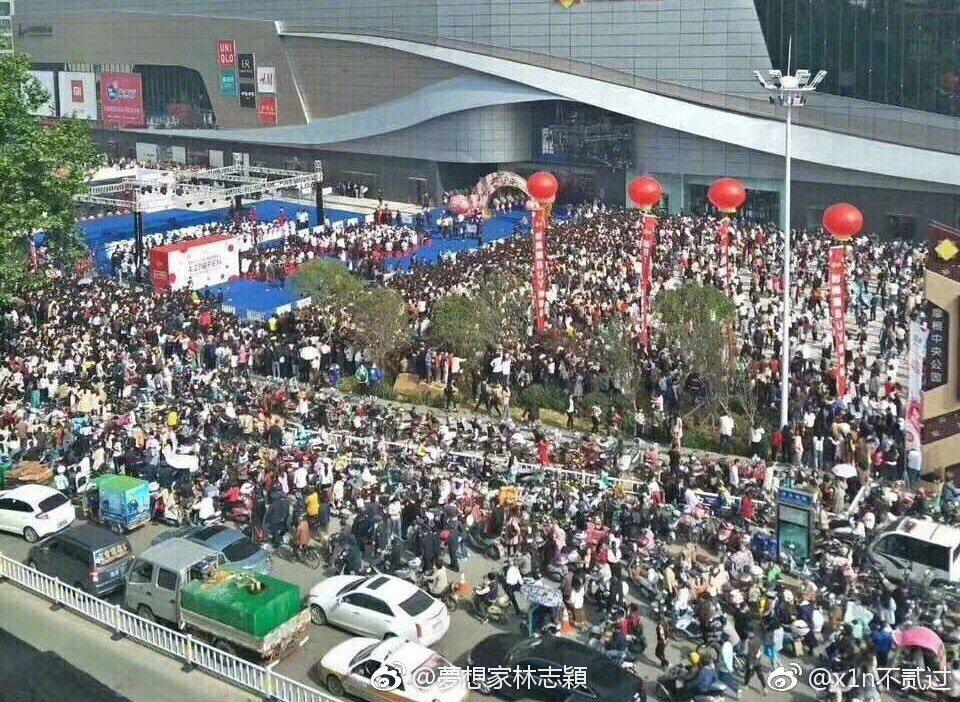 林志穎活動現場擠滿人潮。 圖/擷自林志穎微博