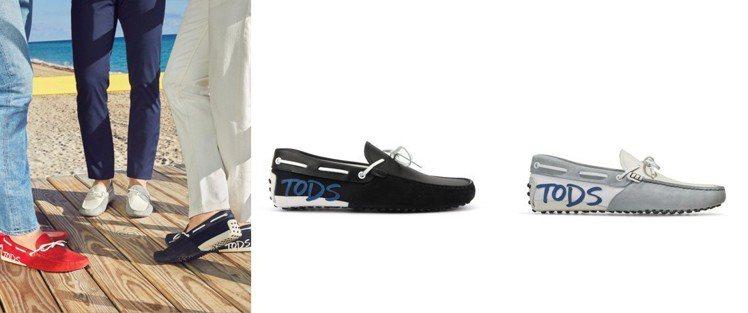 TOD'S皮革Logo裝飾繫帶豆豆男鞋,為經典注入年輕色彩。