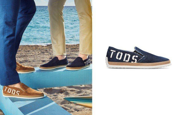 TOD'S Logo撞色塗鴉男士草編鞋,洋溢青春活力。