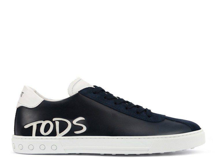 TOD'S皮革Logo裝飾休閒板鞋,展現搭配的無限可能。
