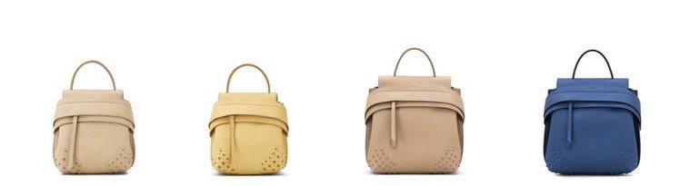 不同尺寸的TOD'S Wave Bag後背包,可搭配不同的生活節奏。 圖/TOD...