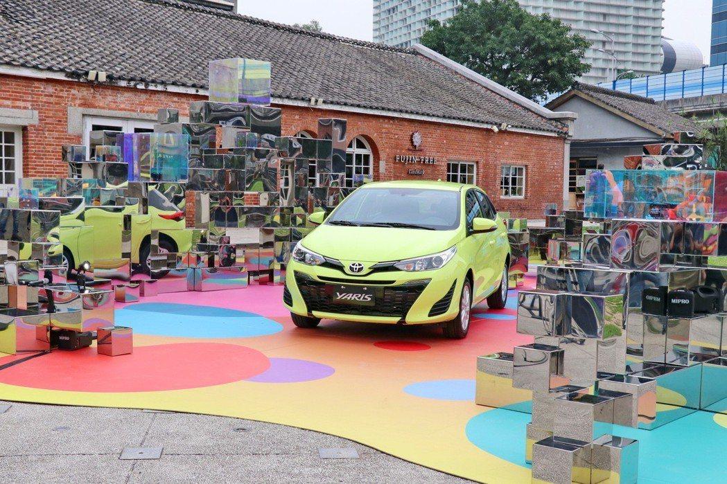TOYOTA總代理和泰汽車與藝術家賴冠仲合作,於華山文創園區打造全新裝置藝術「第...