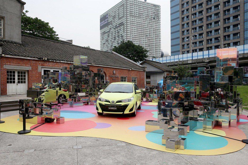 TOYOTA藝術裝置展覽展覽在華山文創園區展出。 記者余承翰/攝影