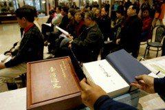 前後政權一致讚揚的奇文:〈臺灣通史序〉
