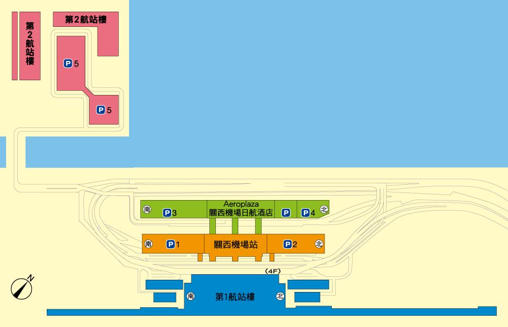 關西機場航廈 官網
