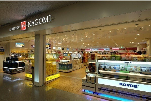Nagomi 官網