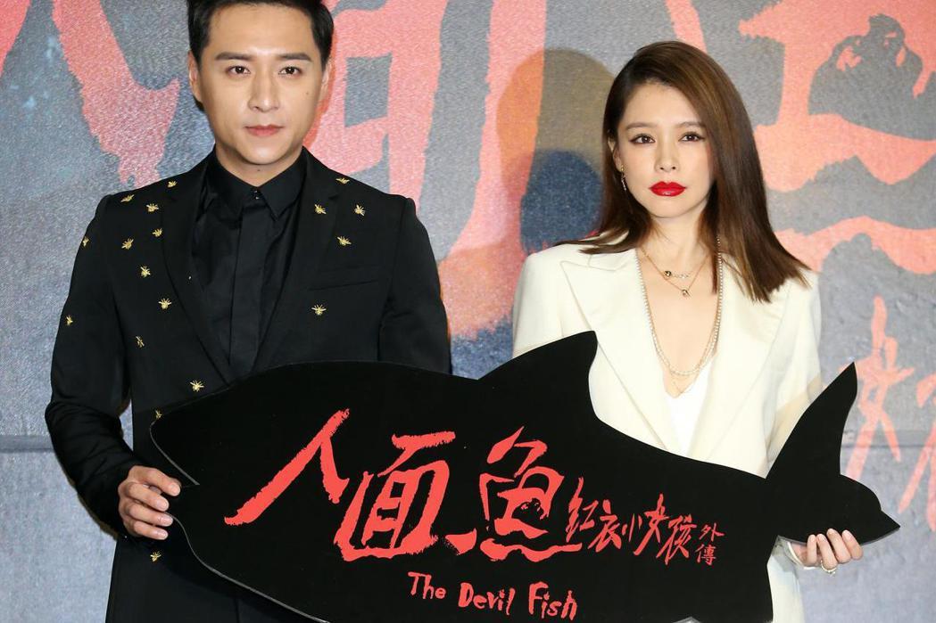 電影公司製作一條道具魚讓鄭人碩及徐若瑄拍照宣傳。記者徐兆玄/攝影