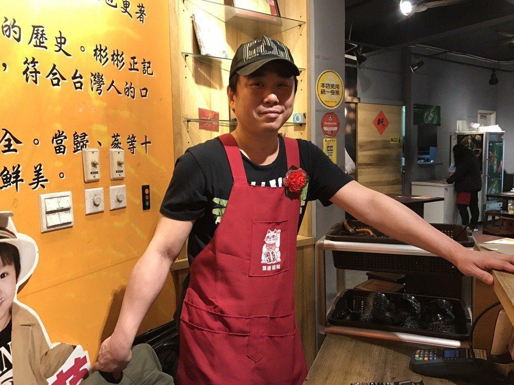 「小彬彬」溫兆宇羊肉爐慘淡經營。記者陳慧貞/攝影