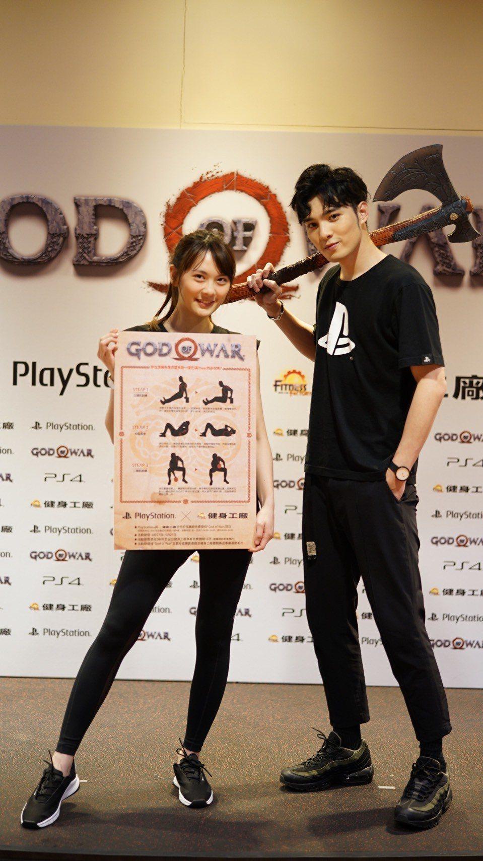 偉晉和人氣實況主「內子宮崎葵」出席電玩遊戲活動。圖/台灣索尼互動娛樂提供