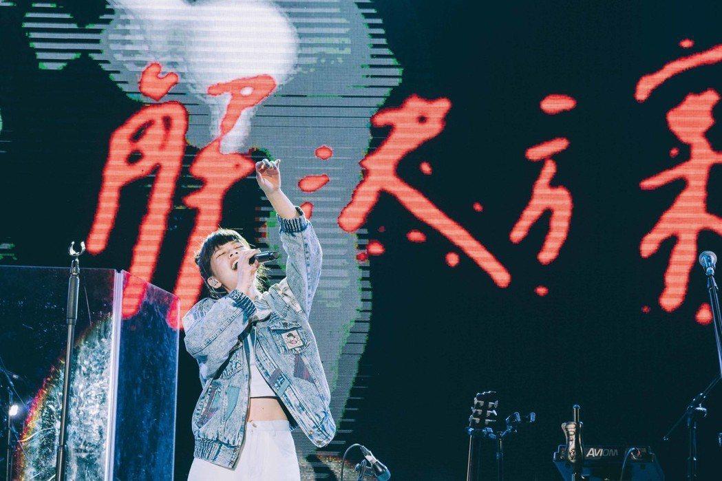 樂團「Vast&Hazy」是由主唱大咖、吉他手易祺所組成。圖/如虎堂提供