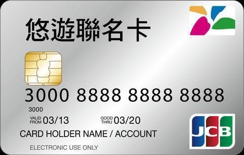 最快今年7月,悠遊聯名卡就可在日本沖繩都市單軌電車(Yui Rail)全線使用。...