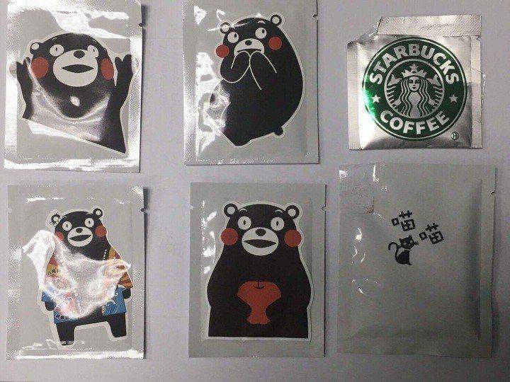 熊本熊、星巴克包裝的毒咖啡包。 圖/聯合報系資料照片