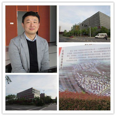 微橋檢測技術總經理雷鳴(左上)表示,南京紅楓科技園新廠(右上)已完成生產準備,京...