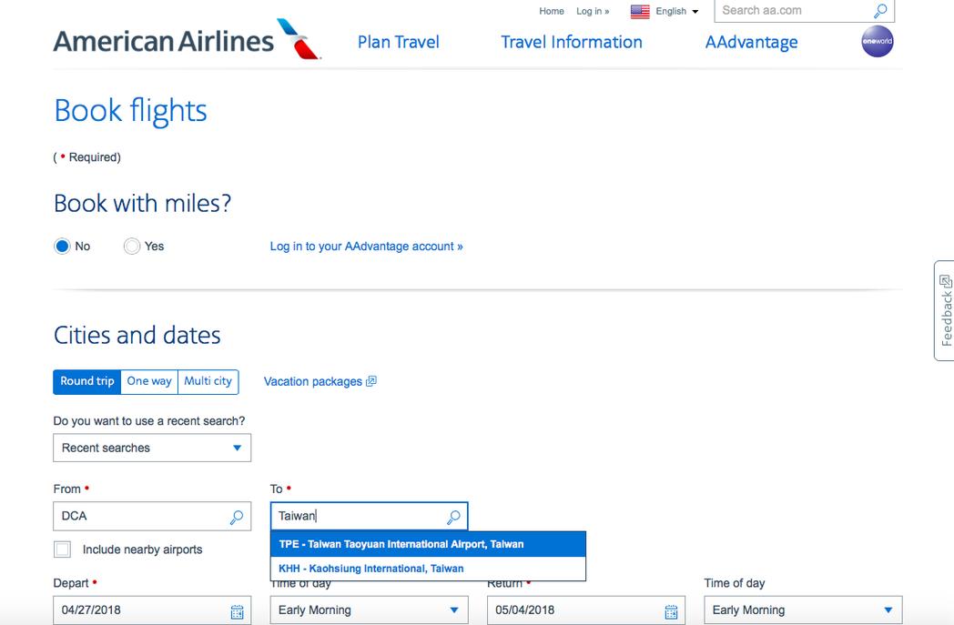 在美國航空公司網站查詢位於台灣的機場,僅標註台灣,未提及中國大陸。圖/取自美國航...