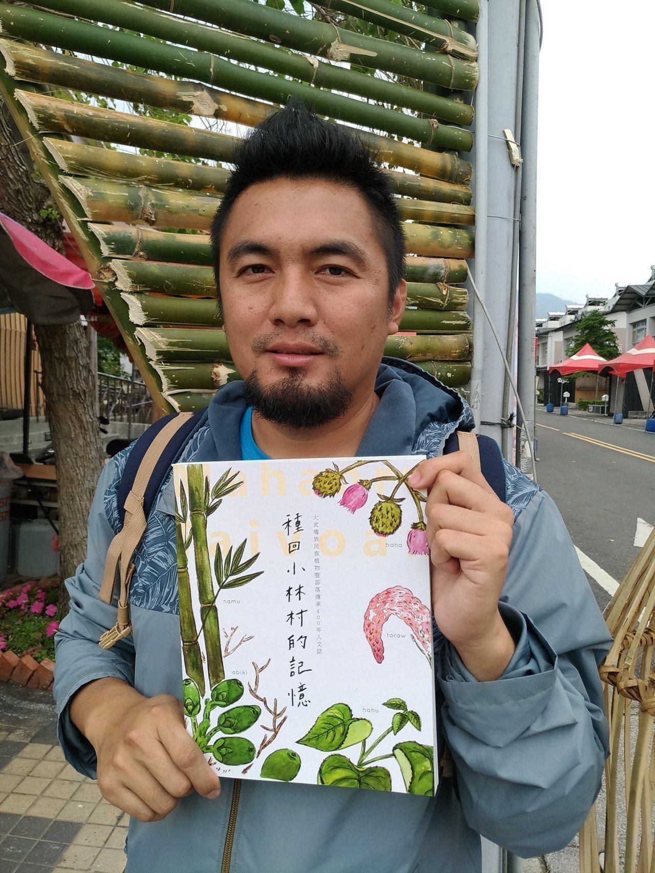 莫拉克災後,徐銘駿返回小林家鄉一起奮鬥,他花了三年多時間,催生出「種回小林村的記...
