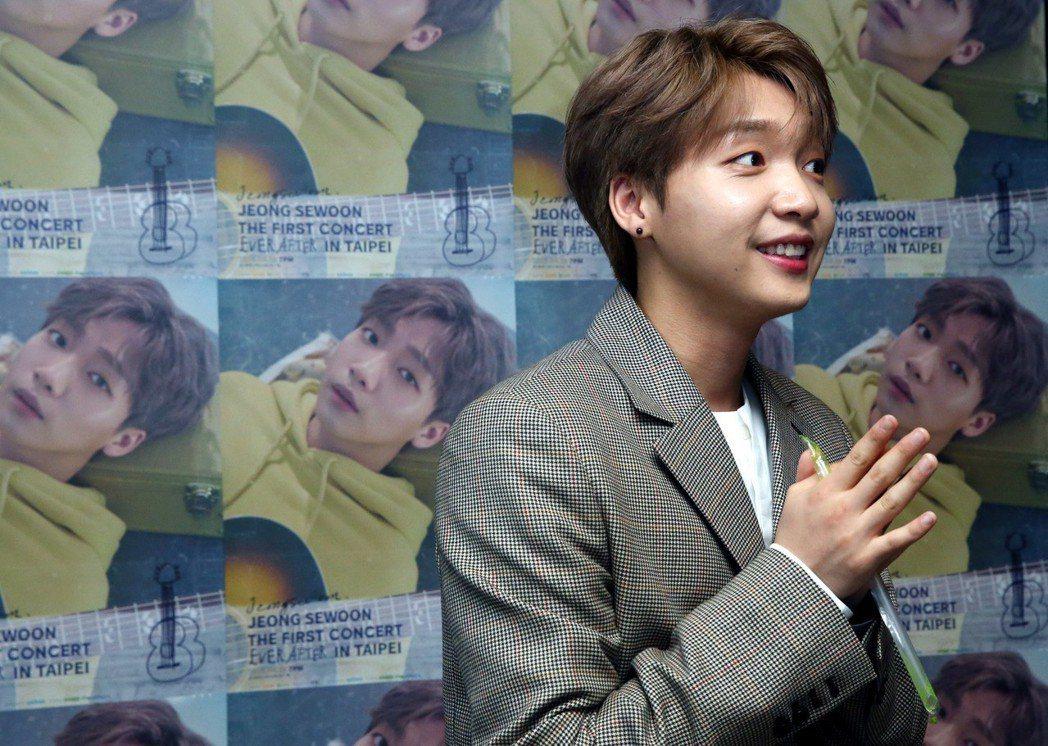 韓星「波妞」鄭世雲二次來台,他將於在台大綜合體育館一樓舉行「JEONG SEWO...