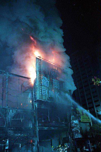 1995年2月24日,台中市衛爾康西餐廳大火。 圖/聯合報系資料照片