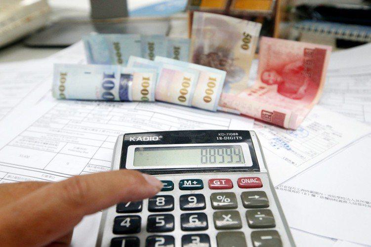 首報族只要瞭解報稅公式、掌握流程、善用報稅試算服務,就能輕鬆完成報稅,一點也不難...