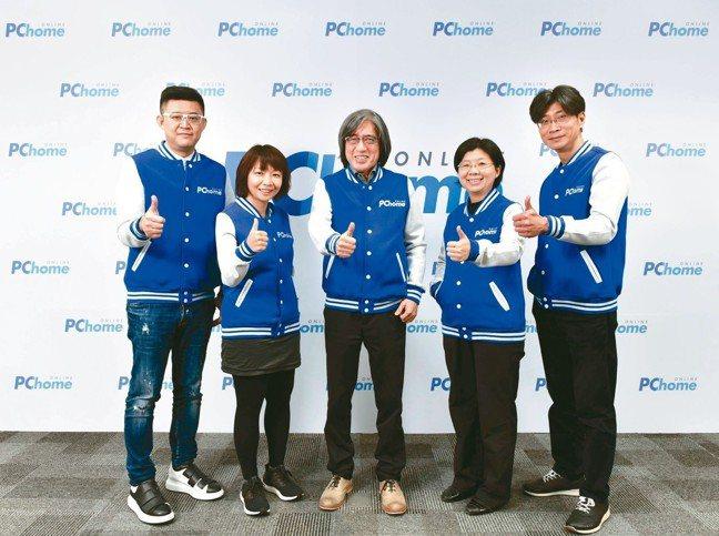 網家董事長詹宏志(中)帶領經營團隊,今年要重新找回業務動能。 報系資料照