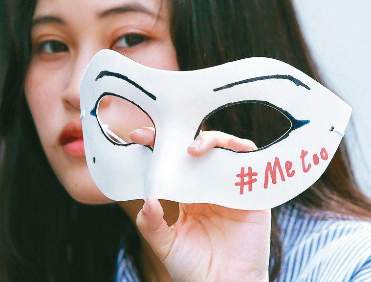 全球掀起「MeToo」反性騷擾浪潮,台灣醫界類似醜聞也層出不窮。21日台灣舉辦首...