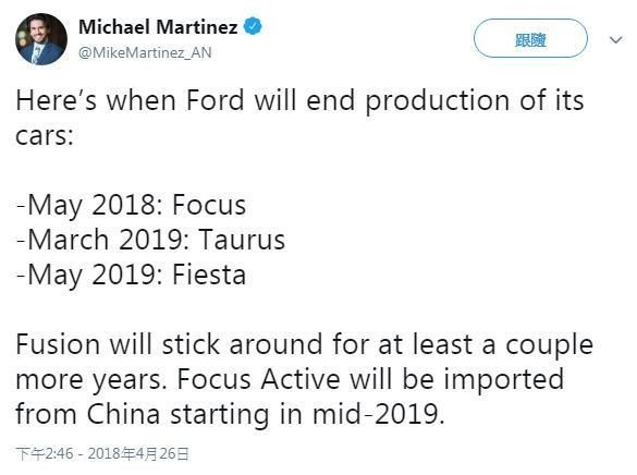 摘自Twitter/Michael Martinez 