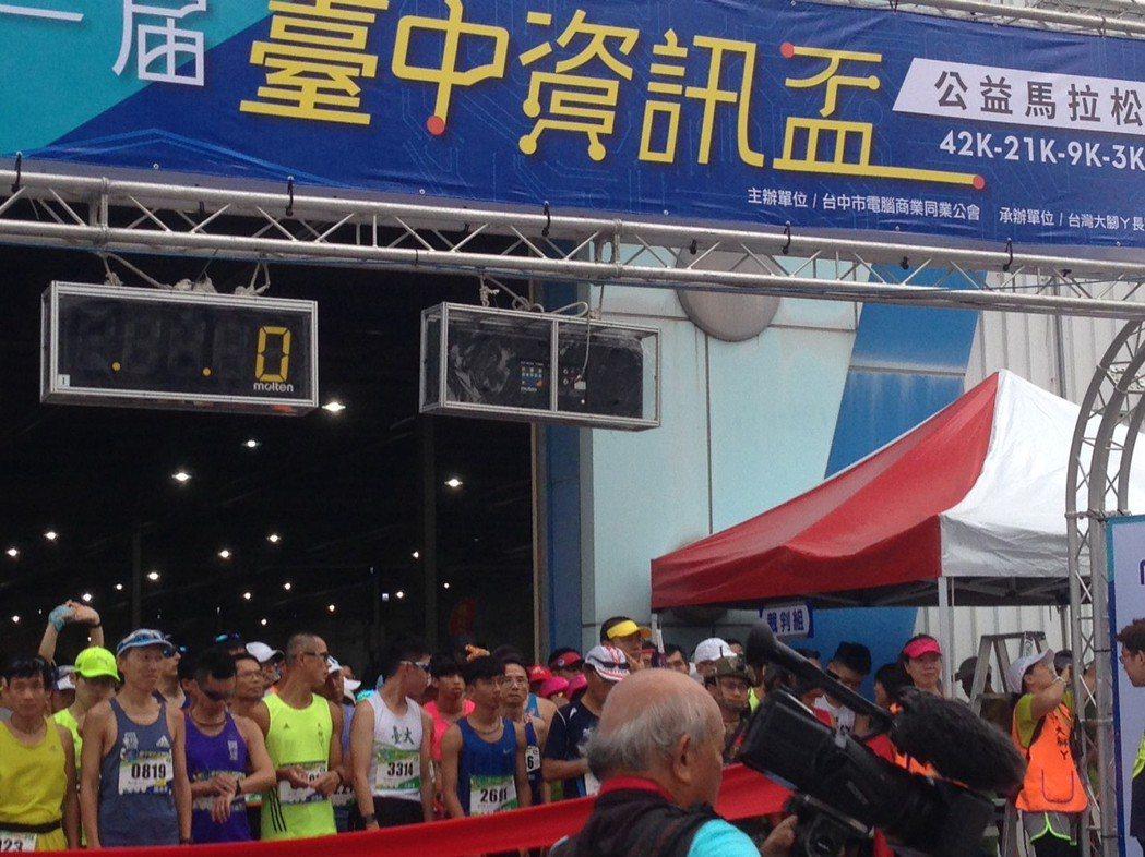 台中資訊盃公益馬拉松清晨起跑,當時空氣品質不佳。 圖/讀者提供