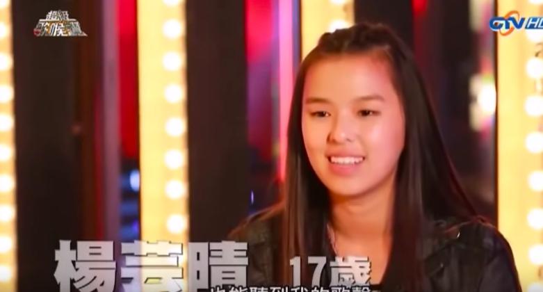 楊芸晴17歲在「超級歌喉讚」的比賽畫面被翻出。圖/翻攝自AND Planet Y...