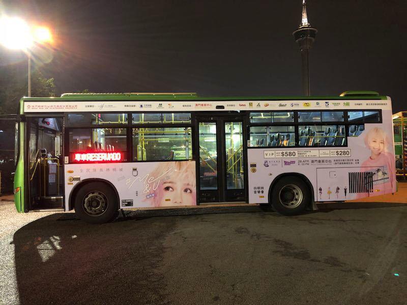 林明禎28日在澳門舉辦粉絲見面音樂會,主辦方大手筆包下車體廣告。圖/種子音樂提供
