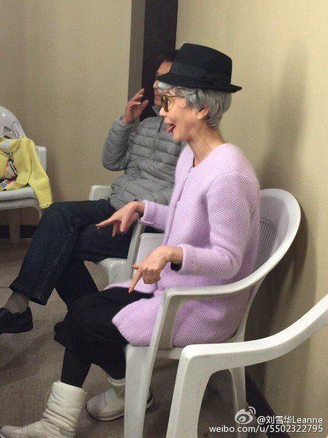 劉雪華扮老太太十分搞笑。圖/摘自微博