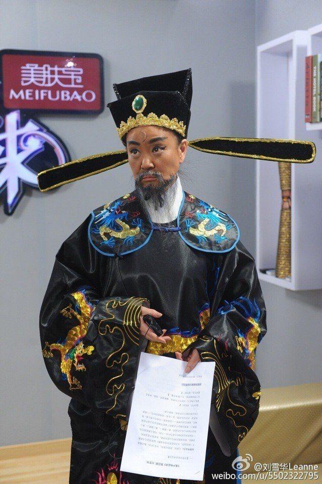 劉雪華扮包公。圖/摘自微博