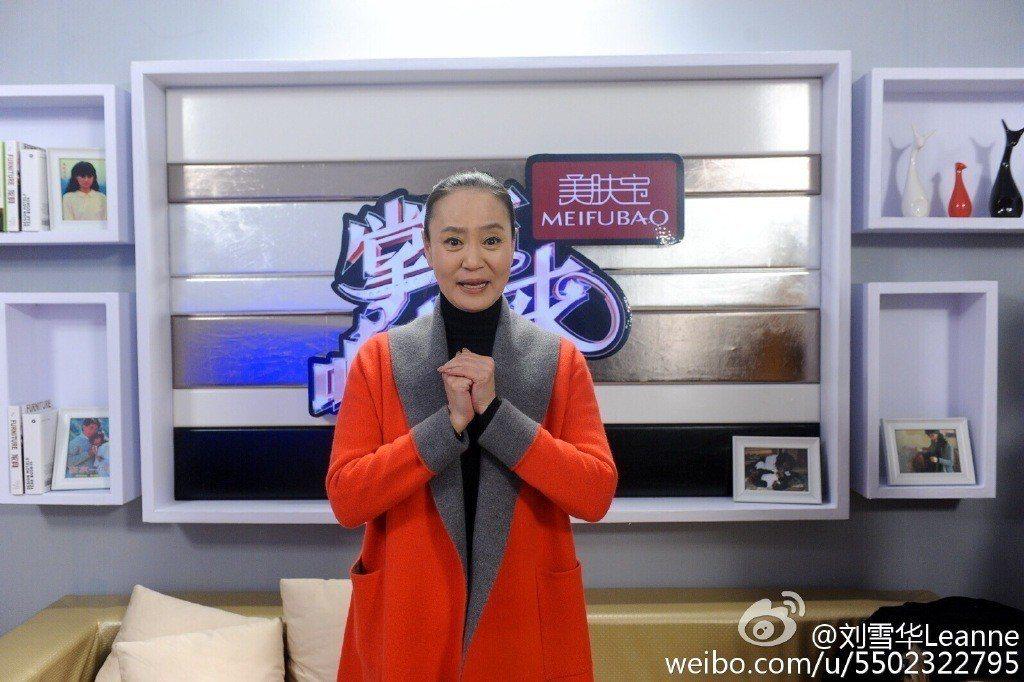 劉雪華當年拍瓊瑤戲,梨花帶雨形象深植人心。圖/摘自微博