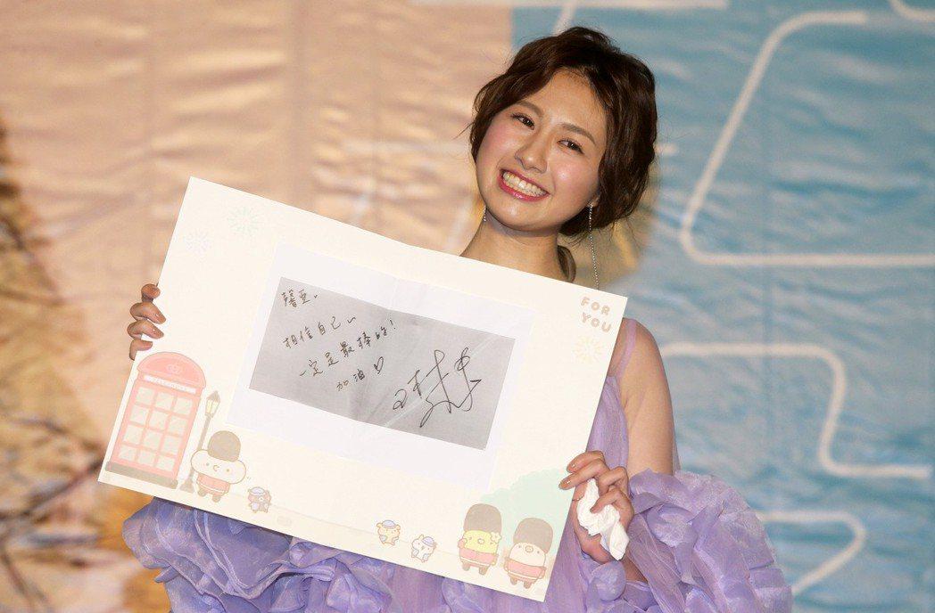 「學生女神」馨亞今天發行「Sweet Love 點點馨」單曲,歌手楊丞琳也送上鼓...