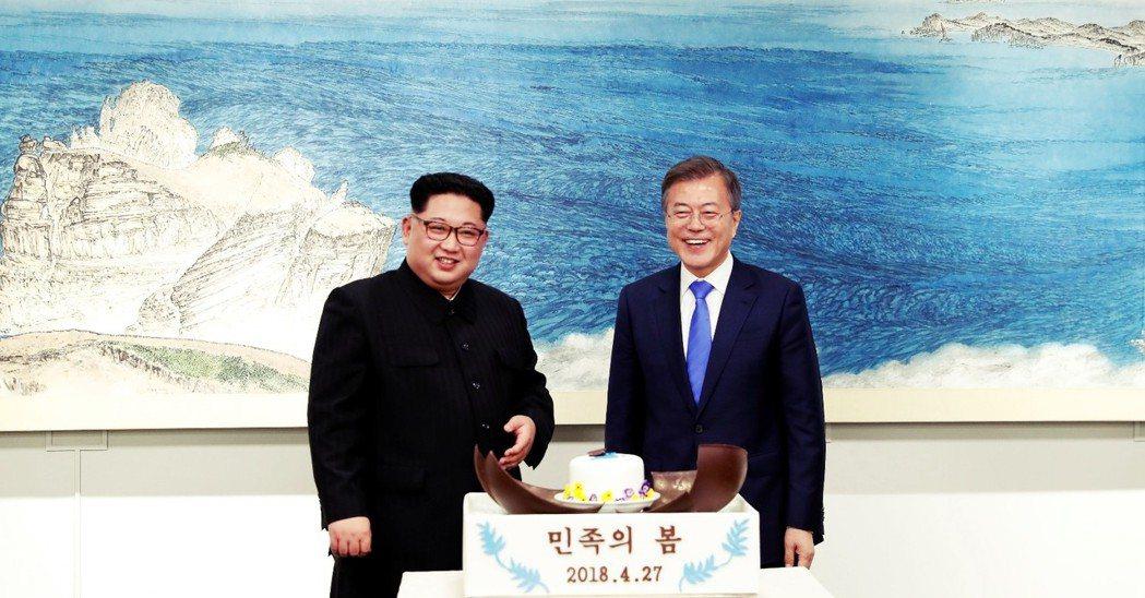 「南北雙方一致認為,應結束目前的停戰機制,構築持久的和平機制。為此,雙方決定合作...