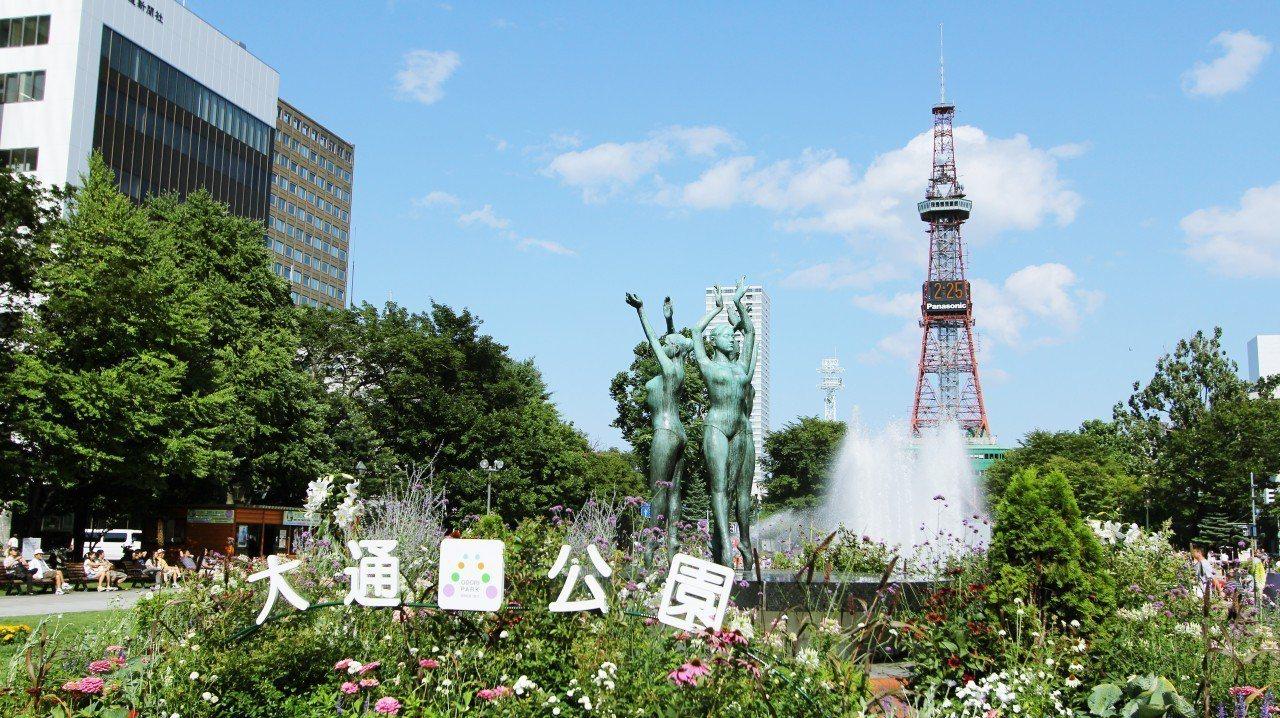 ▲北海道大通公園。(圖/ ©JTA/ ©JNTO)