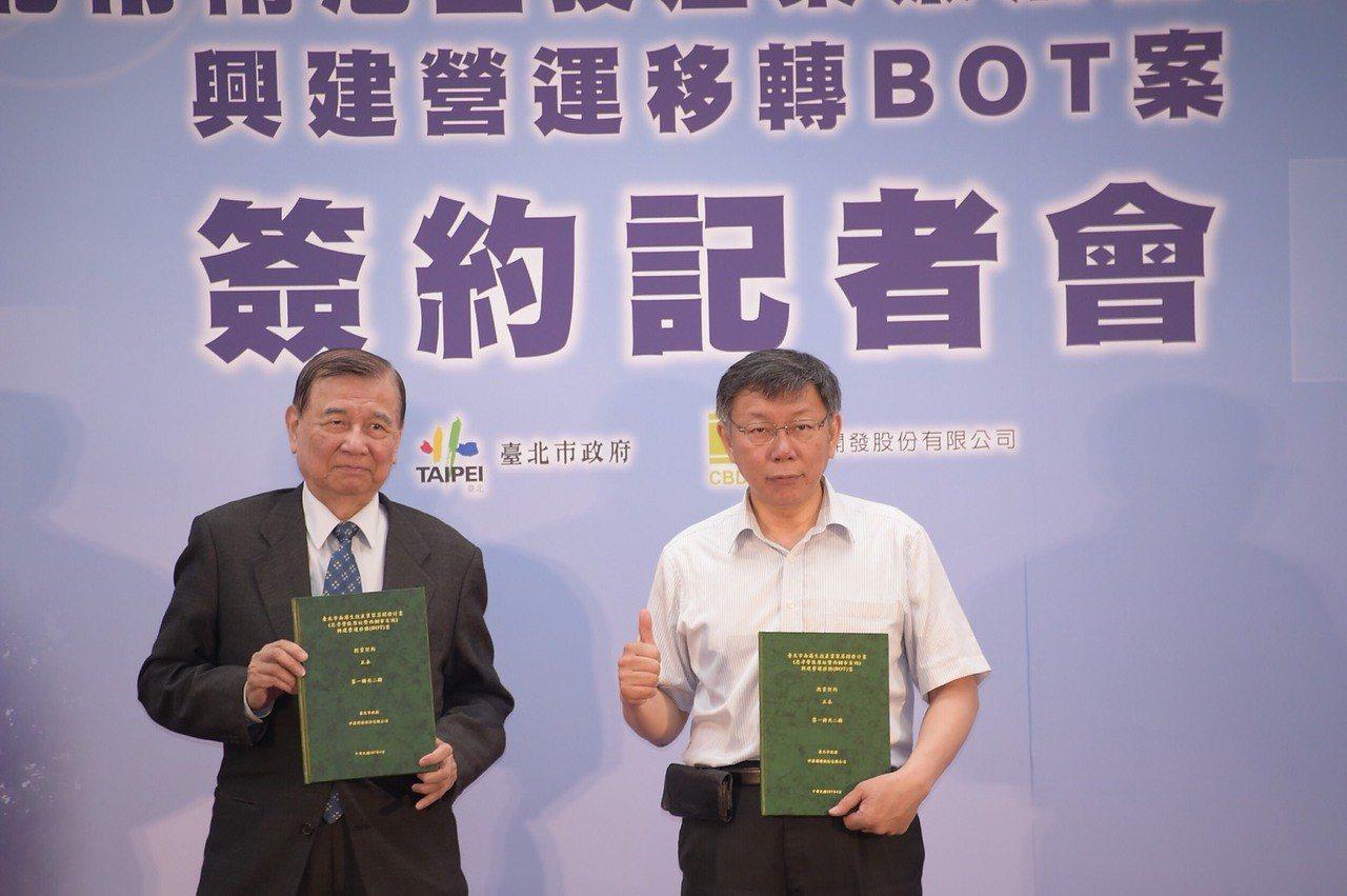 台北市長市長上任以來第二件BOT案,也是全台首件聚焦生醫產業發展的-南港生技產業...