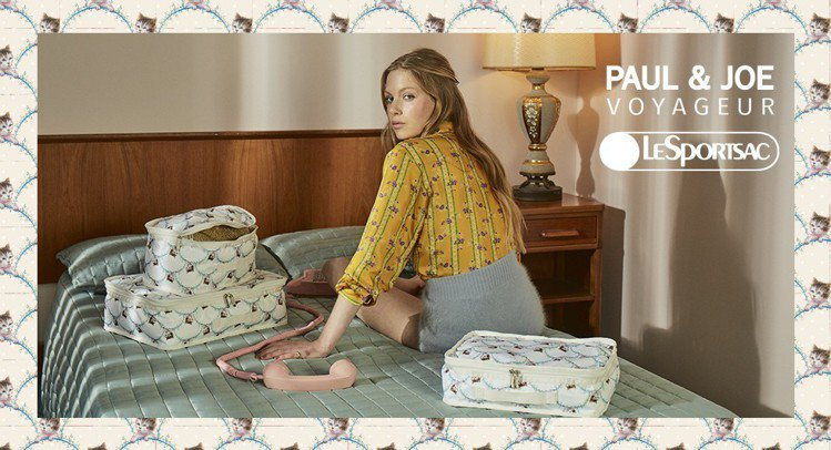 LeSportsac聯手夢幻少女風的PAUL & JOE,推出一系列可愛又甜美的...