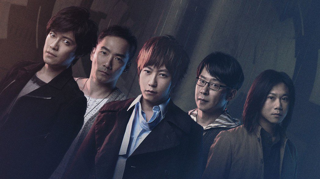 五月天成為2018年遊戲「王者榮耀」團隊精神大使。圖/相信音樂提供
