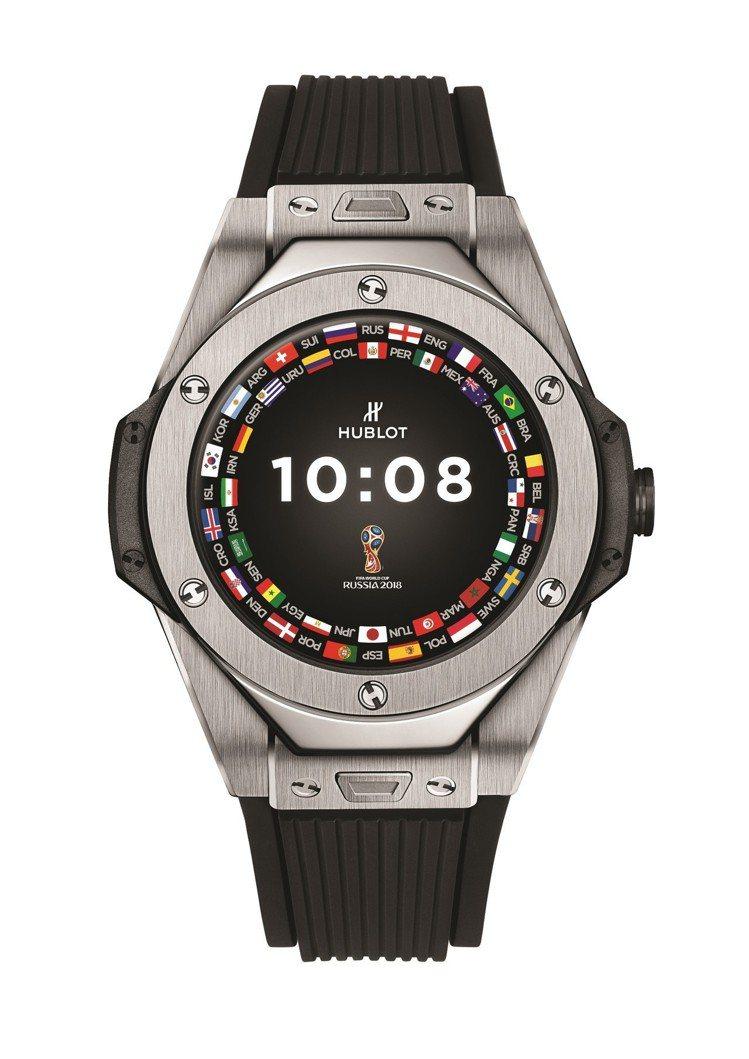 宇舶Big Bang 2018世足賽官方腕表,鈦金屬表殼,限量2,018只,約1...