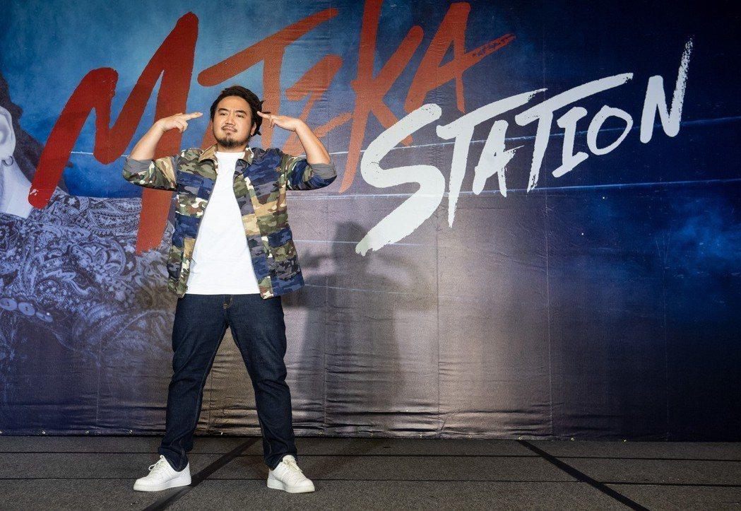 歌手Matzka推出第2張新專輯「Matzka Station」。記者胡經周/攝
