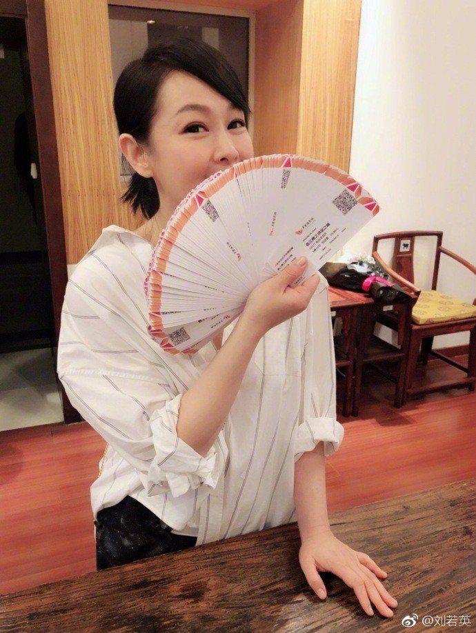 劉若英導演處女作「後來的我們」票房已破6億人民幣。圖/摘自微博
