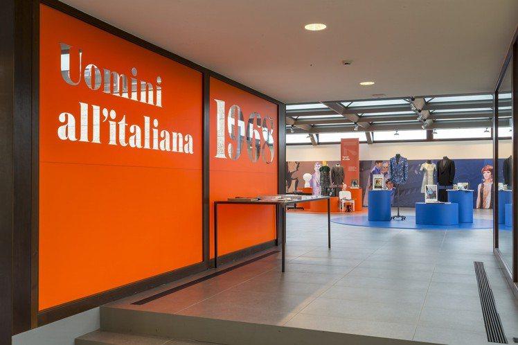 主題展覽「UOMINI ALLITALIANA 1968」呈現了Ermenegi...