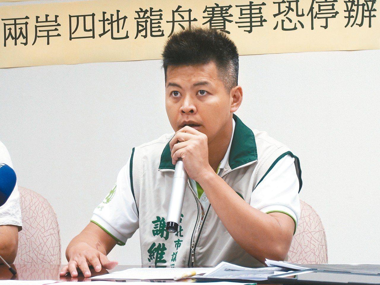 台北市議員謝維洲 記者邱瓊玉/攝影