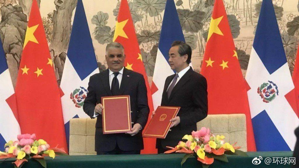 多明尼加與中國大陸建交。 圖/取自環球網