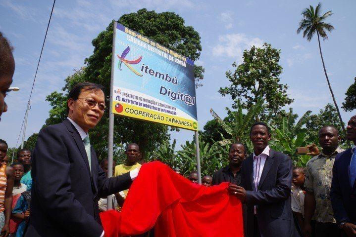 2016年資訊工業策進會在聖國Lemba省內維斯市,執行資通訊合作計畫設立的第6...