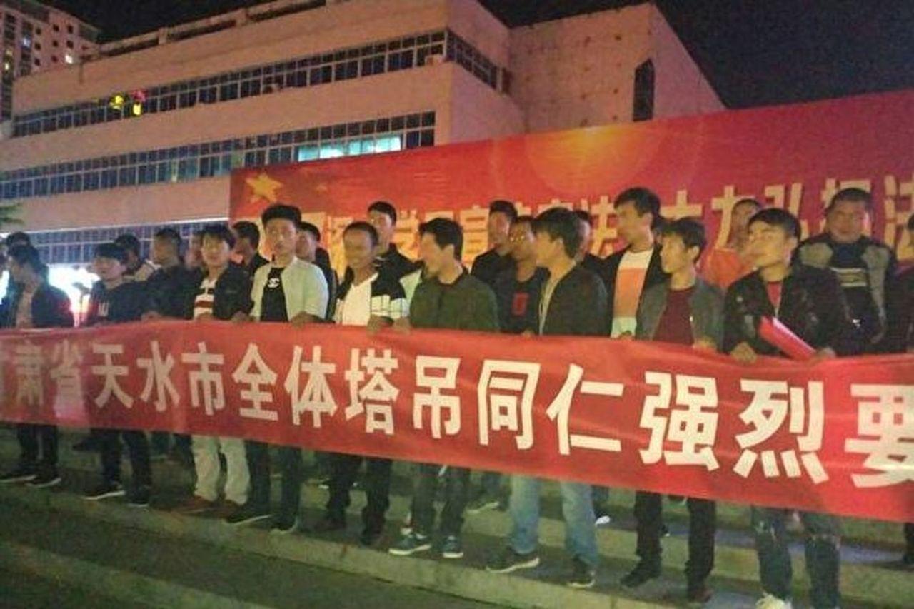 五一現工潮,18省27市示威促加薪。