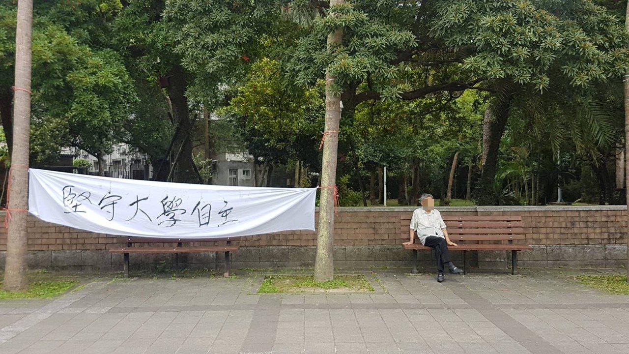 教育部日前退回台大校長遴選決議,要求台大重啟遴選。記者吳佩旻/攝影