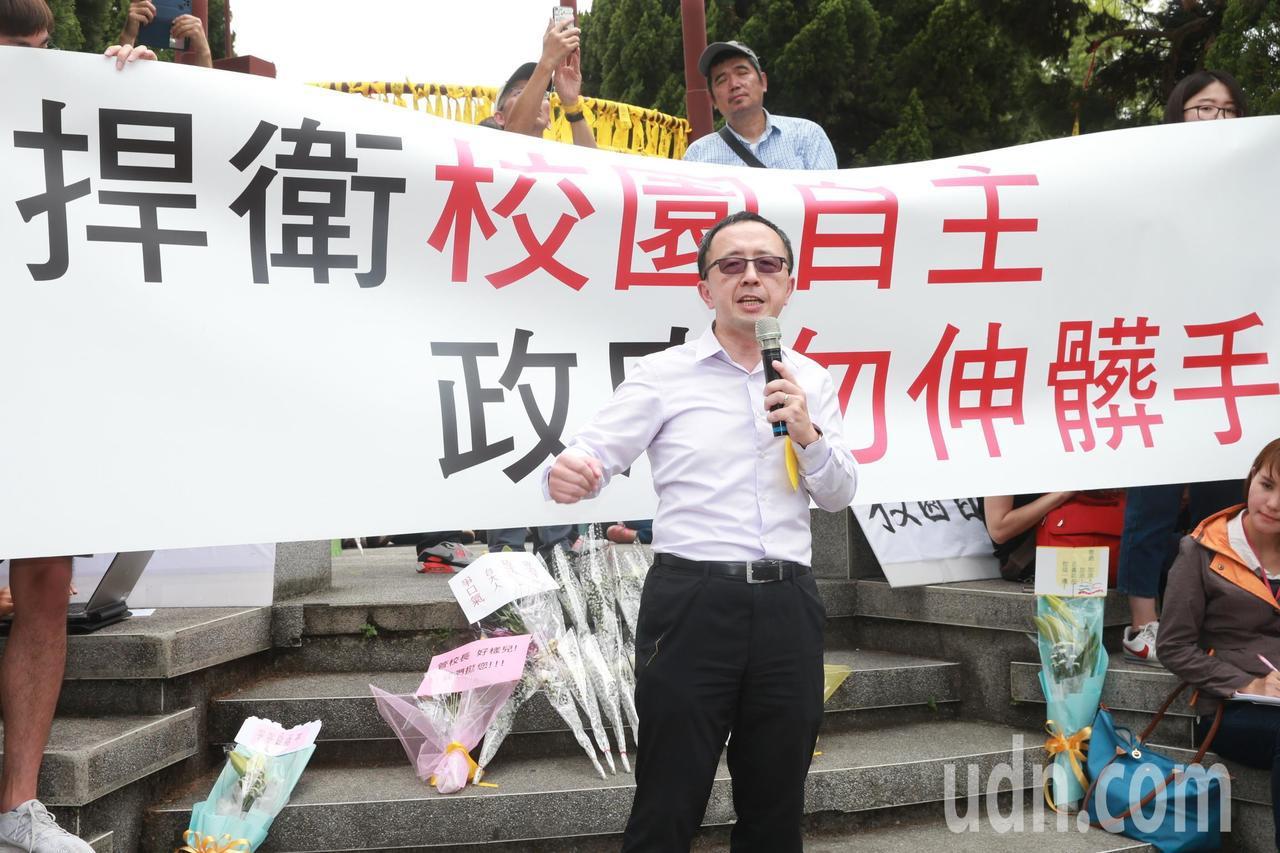 台大「卡管」風波持續延燒,政治系教授蘇宏達也上台發表看法。記者黃義書/攝影