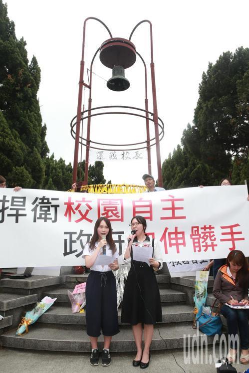 台大「卡管」風波持續延燒,台大大學自主聯盟下午在台大傅鐘前舉行國際記者聯盟,表達...