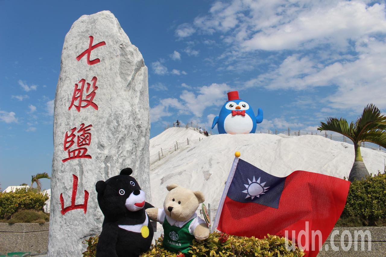 到台南踩點國聖燈塔,還可以到七股鹽山一遊。記者張雅婷/攝影