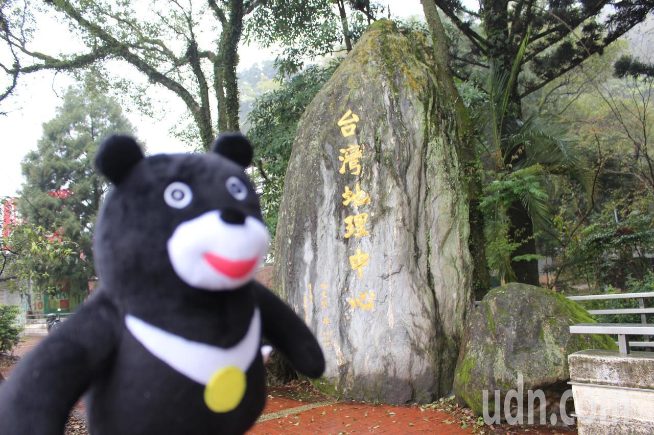 台灣地理位置中心位於南投埔里。記者張雅婷/攝影